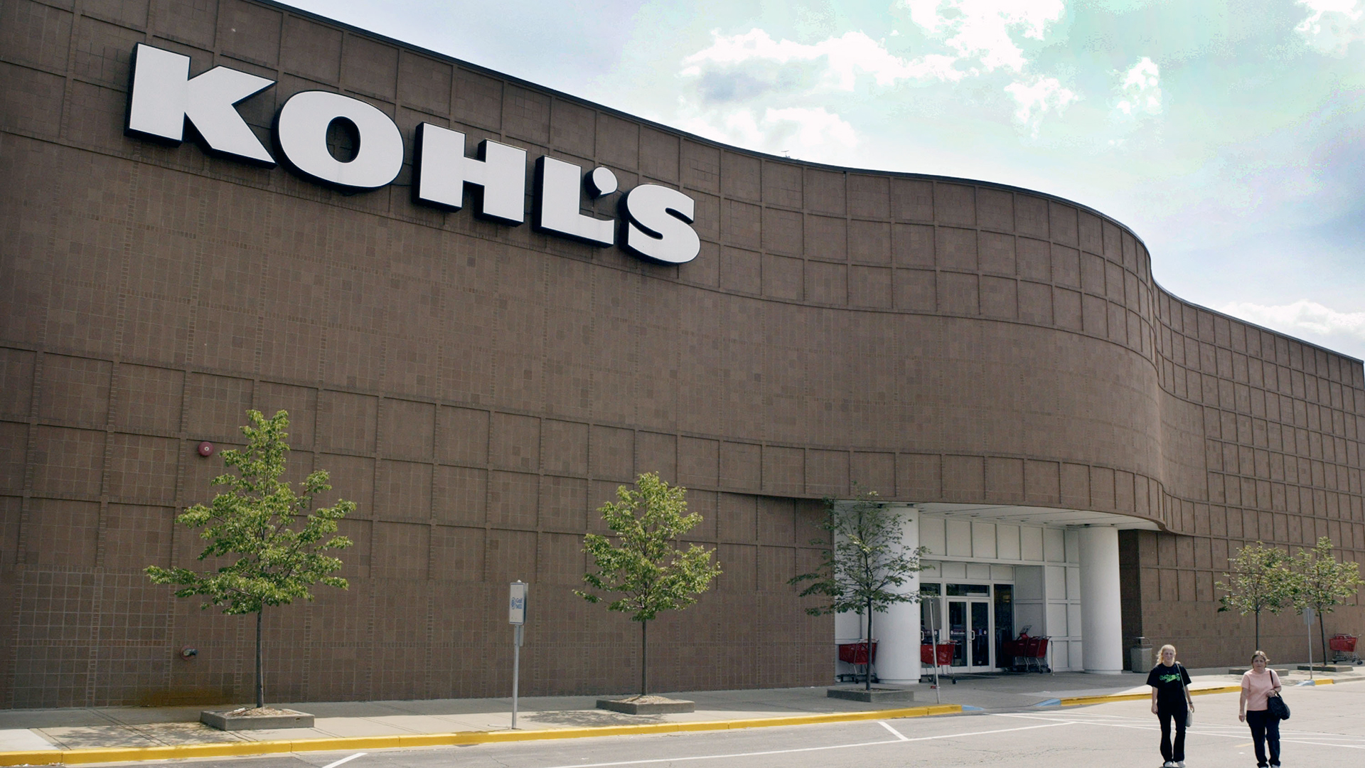 A Kohl's department store-159532.jpg97309402
