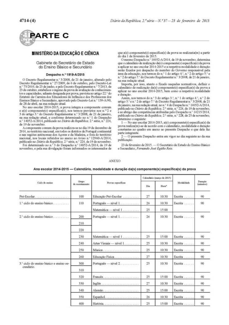 PACC espe_Página_1