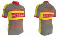 Cycle of Service Jersey