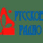 Русское Радио   Armenian Online Radio Station