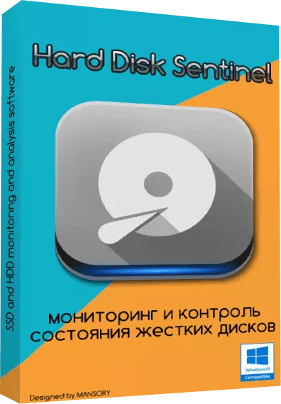 Hard Disk Sentinel Pro 5.20.3 Build 9372 Beta+ Patch - 2018