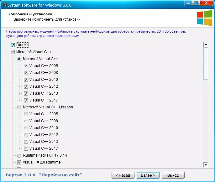 AIO System Software Pack For Windows V3.1.5 -2017