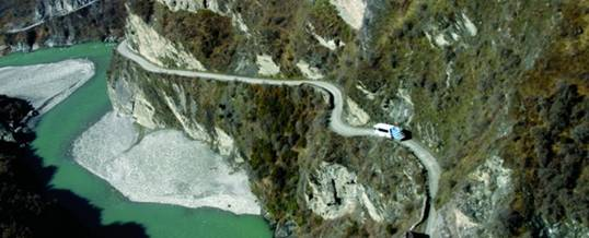 Queenstown Rafting Shotover River 8