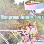 Water Sport Bali - Manggrove Jungle