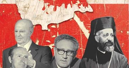 Αποτέλεσμα εικόνας για Ο προδοτης Καραμανλης και ο Μακαριος