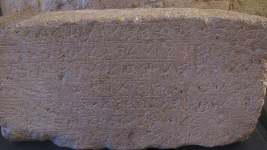 Phoenecian inscription on stone
