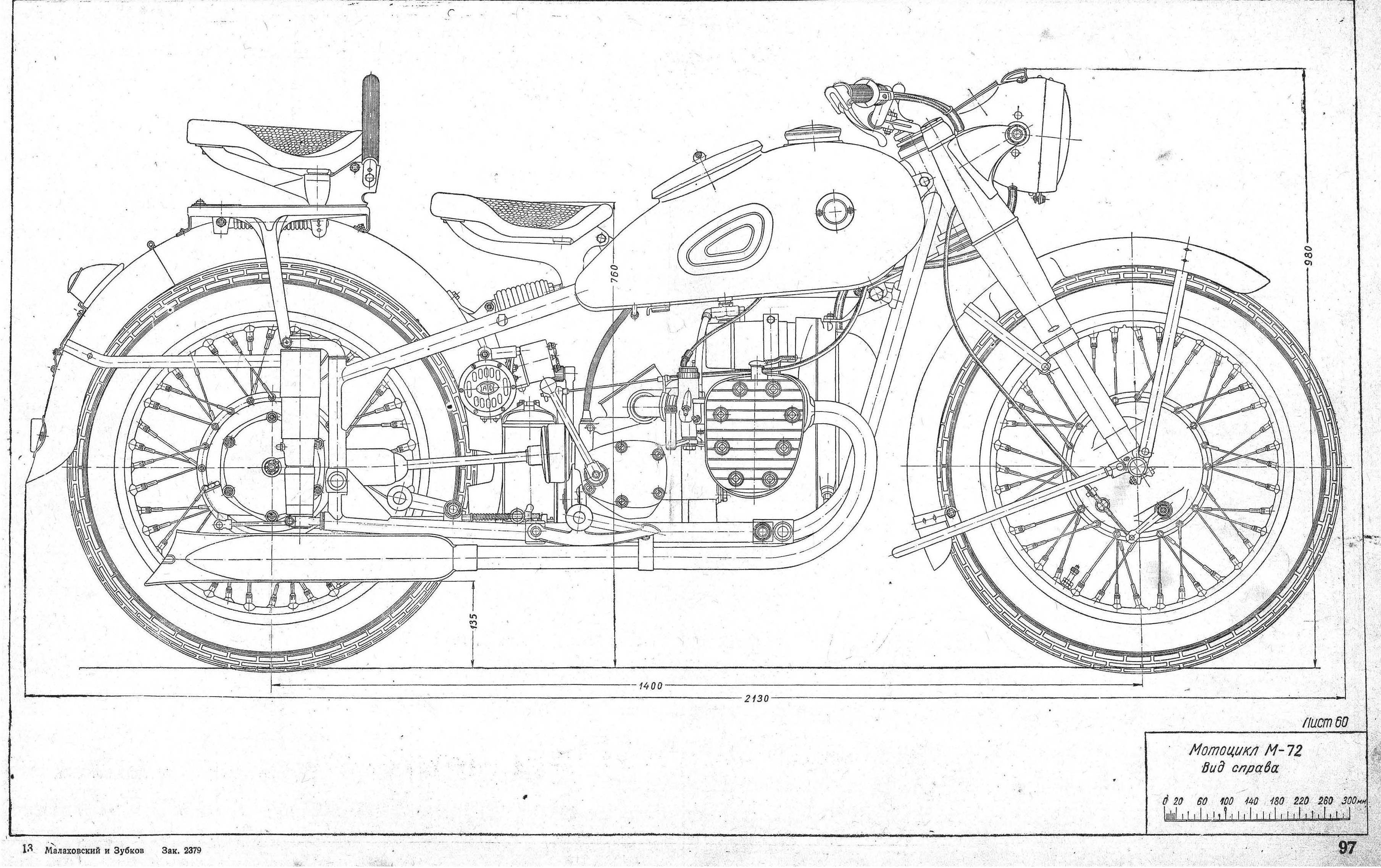Motorcycles M 72