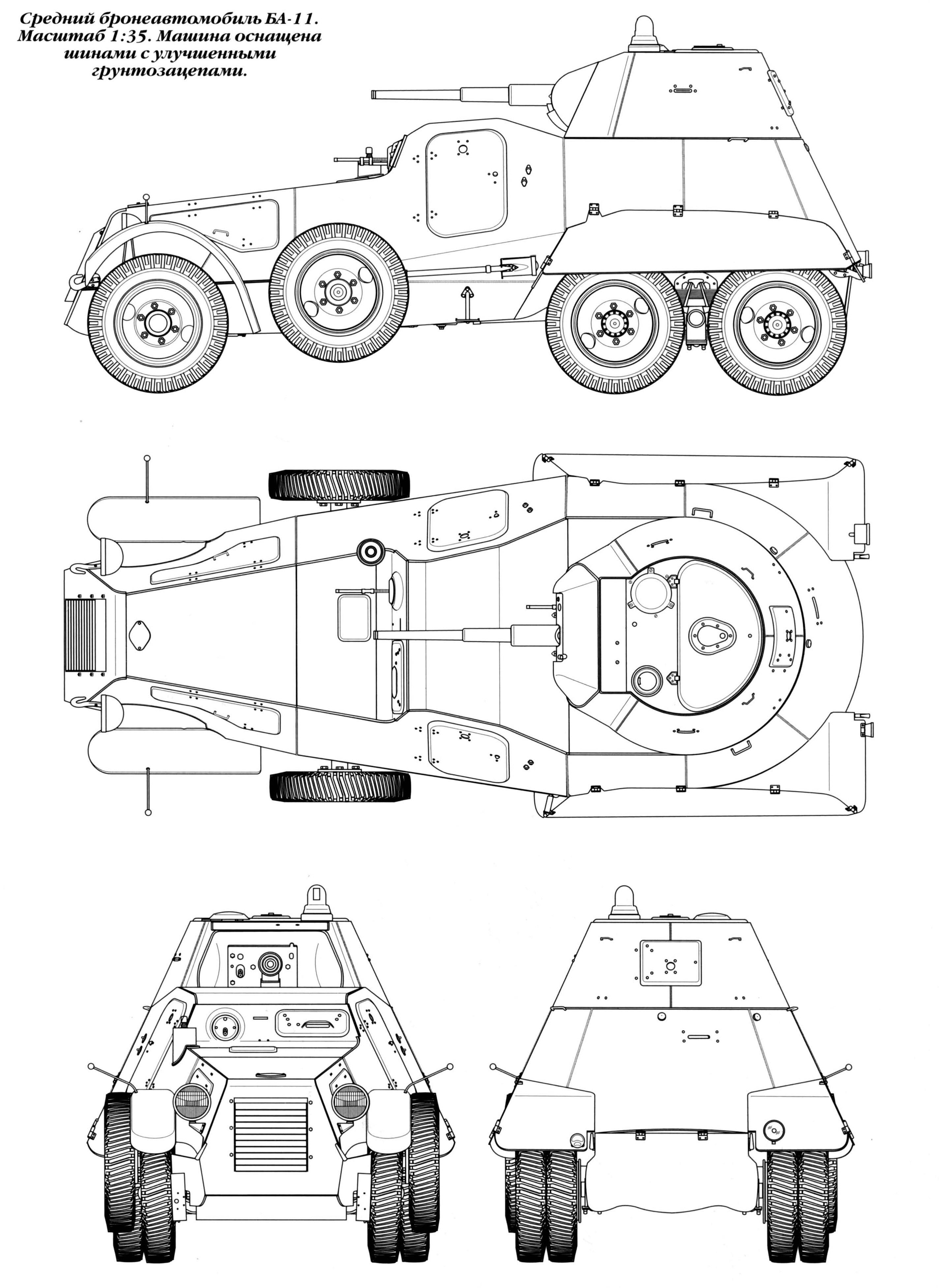 Ba 11 Armored Car