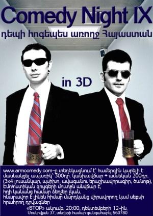 Comedy Night Sergey & Narek Armenian standup