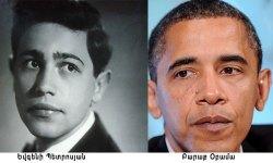 Եվգենի Պետրոսյան, Բարաք Օբամա
