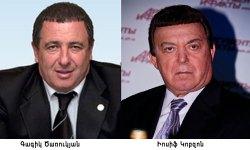Գագիկ Ծառուկյան, Իոսիֆ Կոբզոն