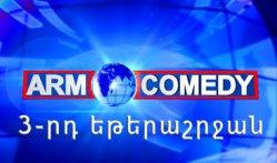 ԱրմՔոմեդի, երրորդ երերաշրջան, ArmComedy