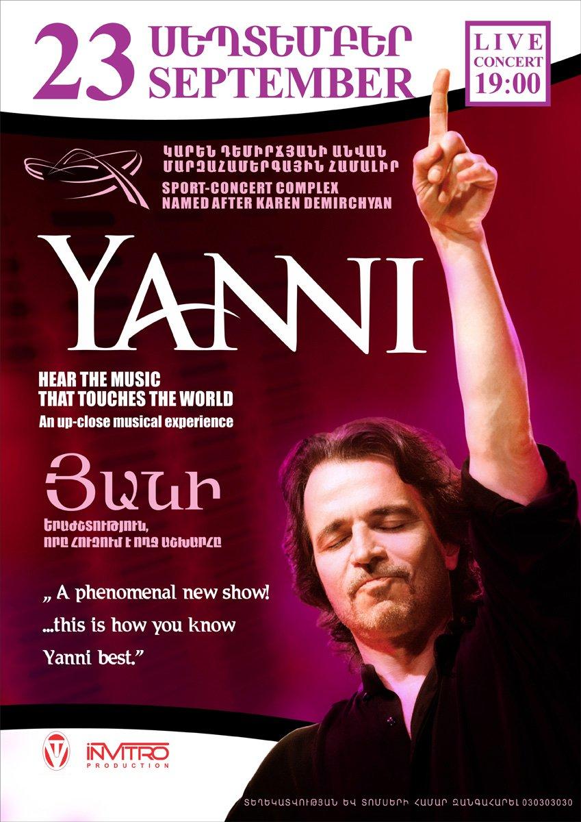 Poster do filme Yanni Live