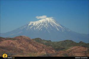 Արարատ լեռ