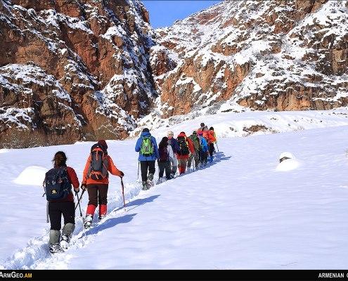 ArmGeo - Hells canyon