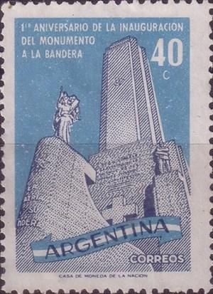 Francobollo raffigurante il Monumento storico nazionale alla Bandiera.