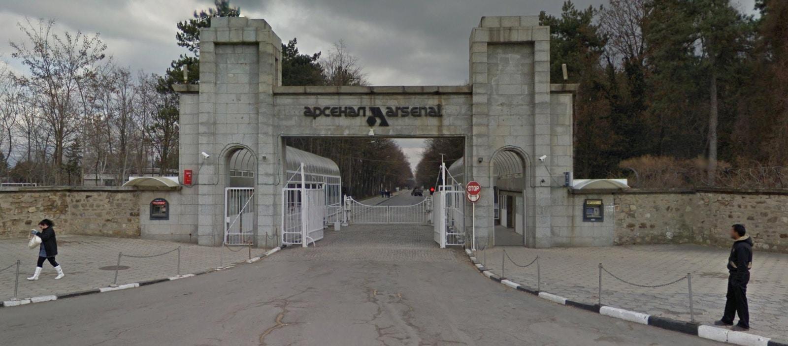 Arsenale Bulgaro di Kazanlak