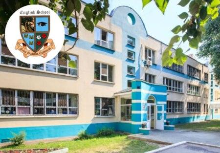 English International School