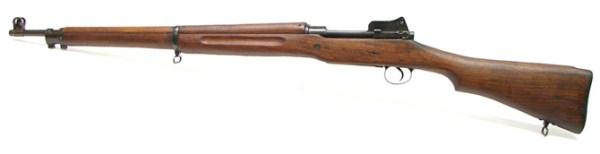 Винтовка M1917 - характеристики, фото, ттх