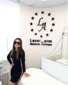 Лазерная эпиляция (александритовый лазер)