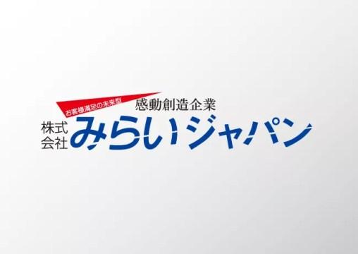 みらいジャパンロゴ