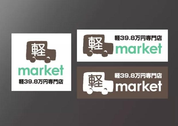 2014keimarket_logo