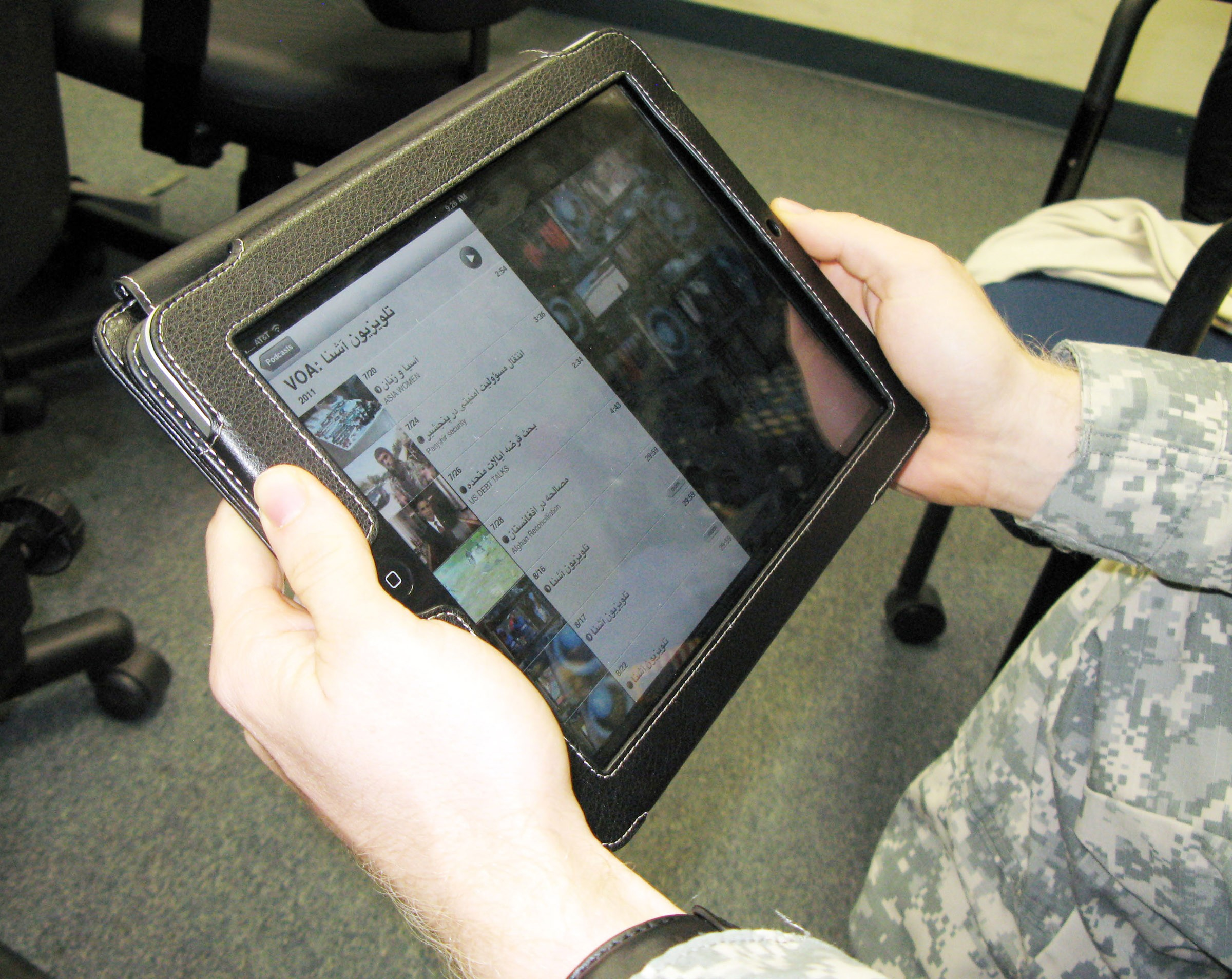 Online Language Training Now Earns Promotion Points