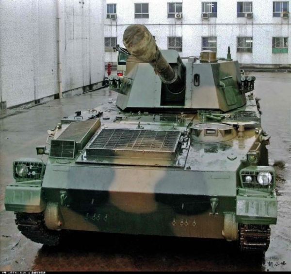 WMZ322 SH3 SH-3 122mm tracked self-propelled howitzer ...