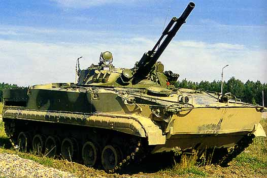 BMP-3 IFV armored infantry fighting vehicle technical data ...