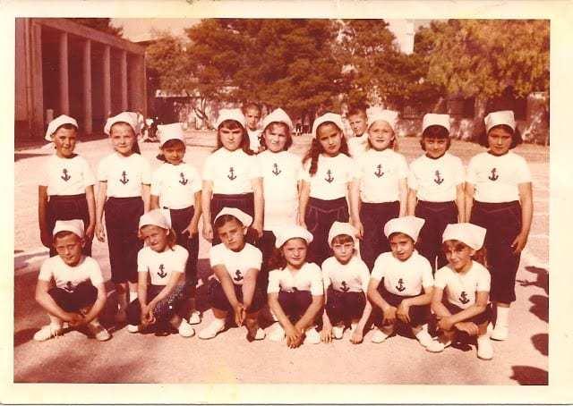 Δημοτικό σχολείο-1974, 28 Σεπτεμβρίου