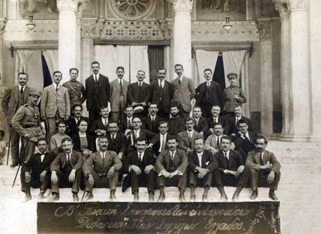 ΔΟΕ - 1922, 18 Μαΐου