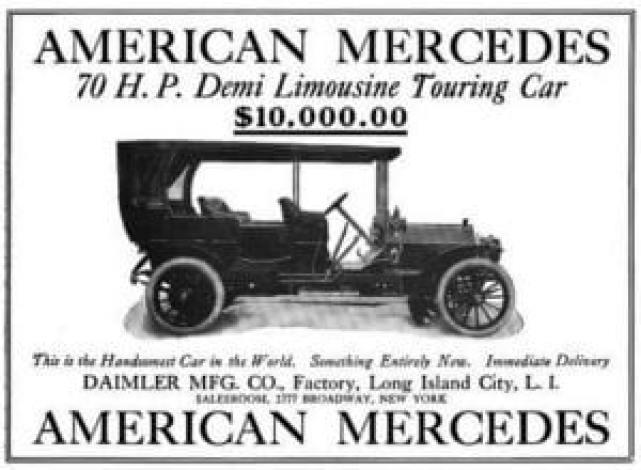 Mercedes-Daimler. 23 Ιουνίου