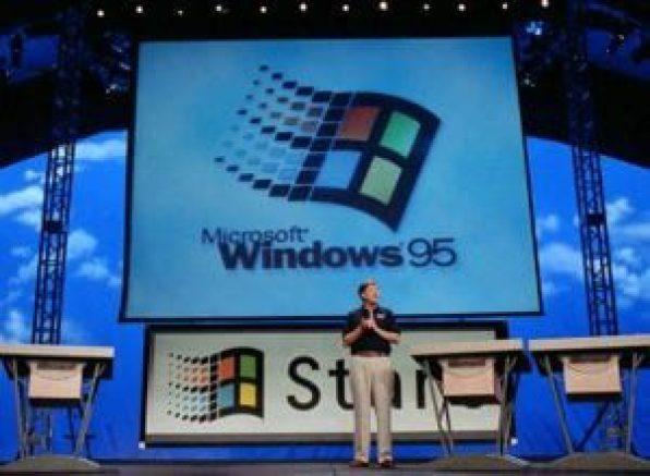 Μπίλ Γκέιτς, Windows 95, 24 Αυγούστου