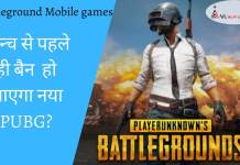 Battleground New PUBG to be banned before launch