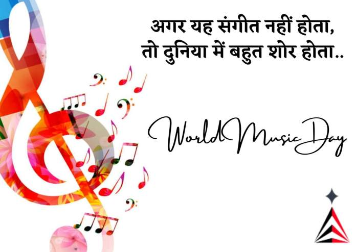 Happy World Music Day Quotes