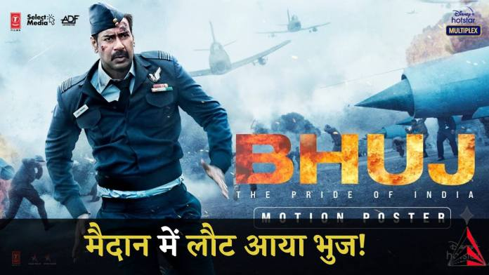 full hd movies download 1080p| Bhuj: The Pride of India
