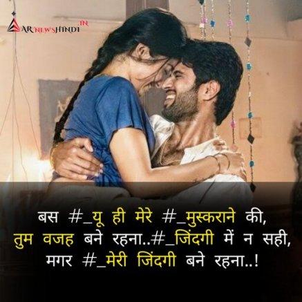 Shayari Of Love 2021