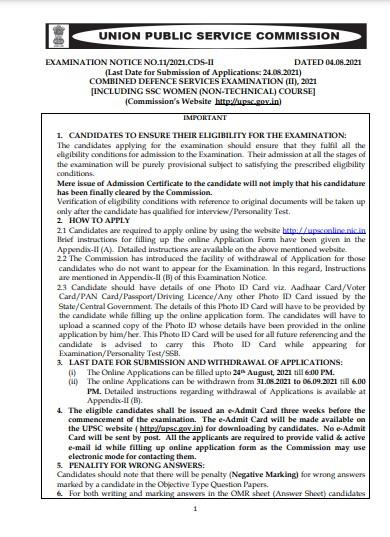 Job Government UPSC Recruitment for 339 Defense Posts