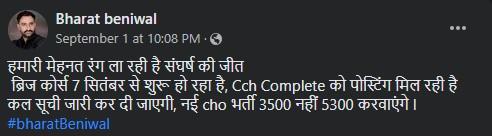 Rajasthan Job 3500 new posts CHO Recruitment