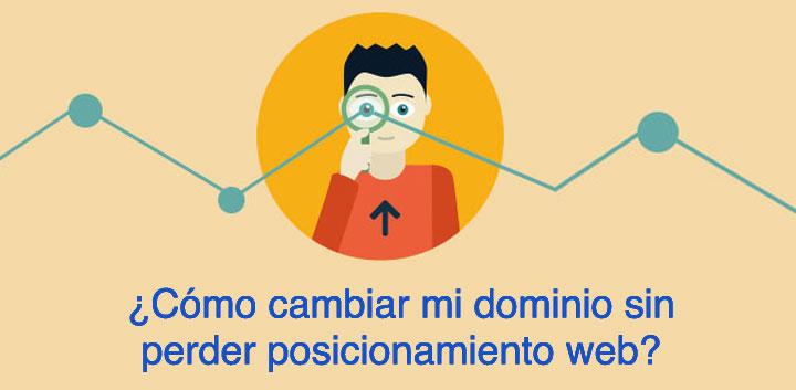 cambiar dominio posicionamiento web
