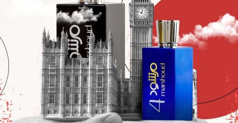 صورة إفتتاح الفرع الجديد لأطياب المرشود في لندن