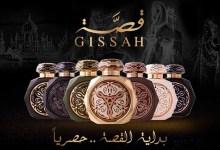 صورة قصة GISSAH علامة تجارية للعطور الفاخرة