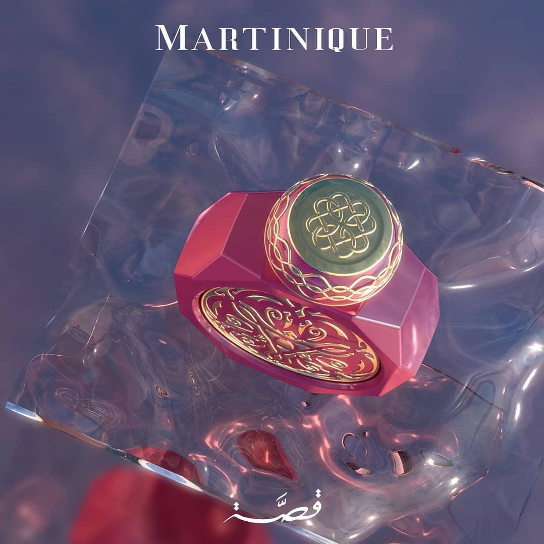 عطر قصة الجديد مارتينيك Martinique Gissah