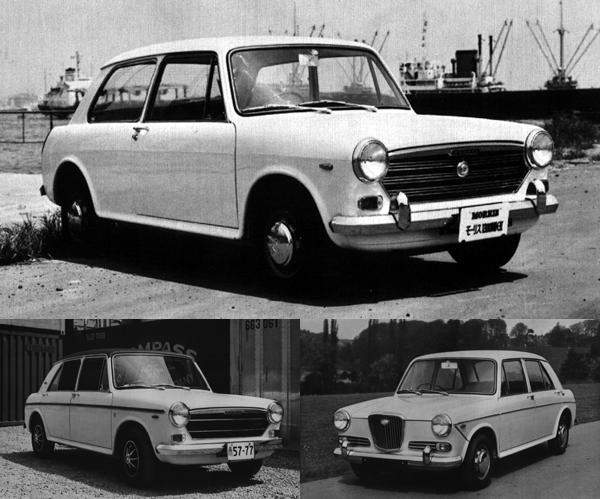 A selection of images from BLMC's range catalogue for the Japanese market in 1970. The ADO16 was available in MG, Wolseley and Morris versions, with the last of these marques being represented by the standard 1300 and 1300GT models.