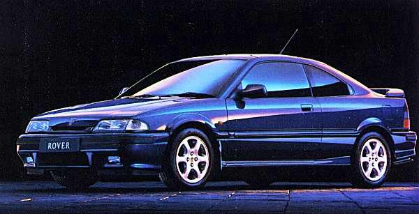 1992 Rover 220 Turbo Coupe.