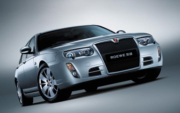 The cars : Roewe 750 development history