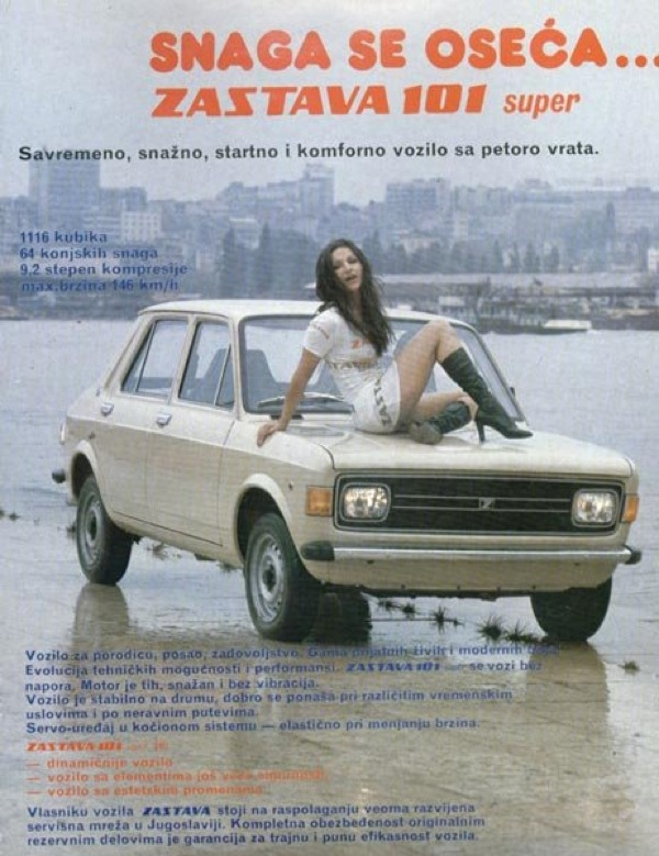 Zastava 101: the first true modern hatchback?