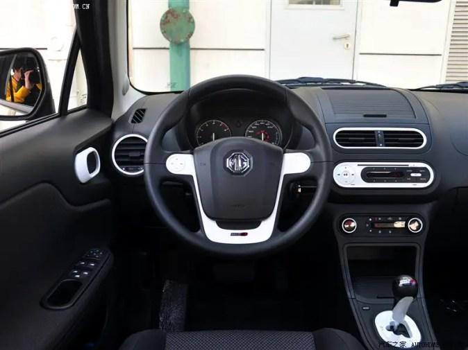 MG 3 interior