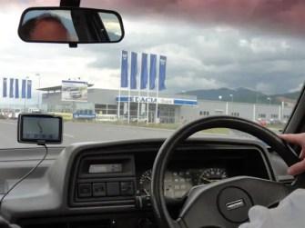 Dacia showroom