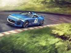 Jaguar Project 7 (5)